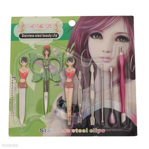 Professional 8 pcs fashion styles girls Manicure Set