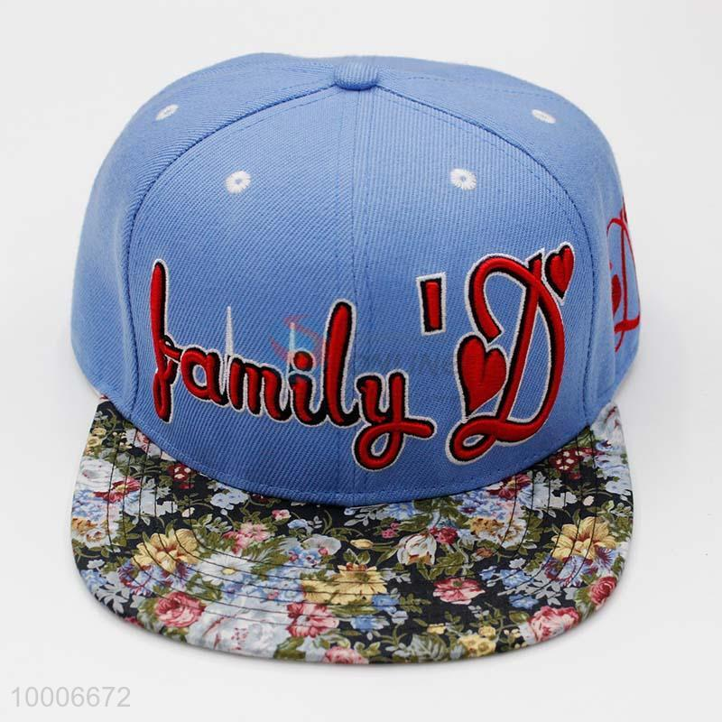 a4f0eee235eda Flower Brim Embroidery Cloth D Hiphop Cap - Sellersunion Online