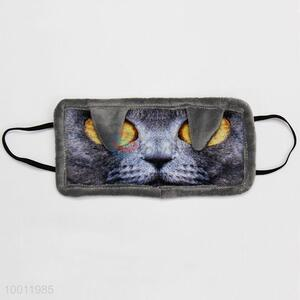 British Shorthair Cat Face with Ear Eyeshade Mask Sleeping Nap Cover