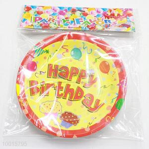 New 10pcs/bag Yellow Paper Dish for Birthday Festive Party
