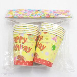 Wholesale Coffee Paper Cup 10pcs/bag for Birthday Party