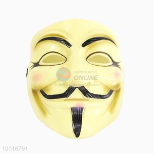 Yellow Funny Man Comfortable Full Mask for Halloween