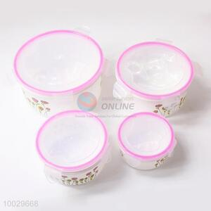 4pcs Floral Pattern Preservation Boxes Set
