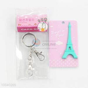 3d tower id card holder with keychain