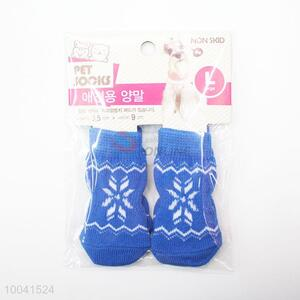 Hotsale 2.5*6CM Dark Blue Good Quality Basic Pet Socks Dog Socks