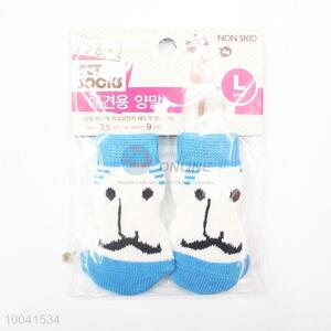 Hotsale 2.5*6CM Blue Good Quality Basic Pet Socks Dog Socks