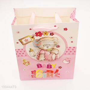 24*18*8cm Baby Girl Pink Gift Bag/Packaging Bag
