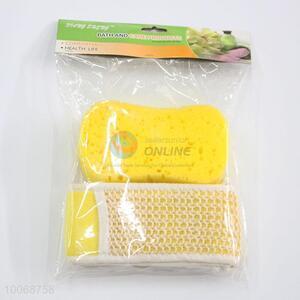 Yellow LDPE Sponge Bath Spa Gift Set