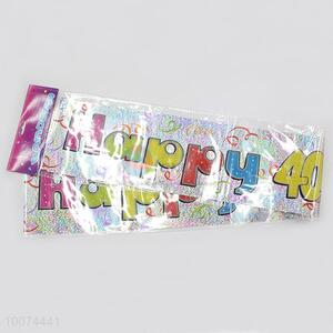 Hot Sale Party Happy Birthday PE Banner