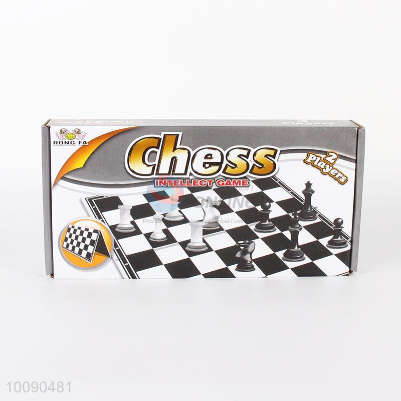 Funny international game chess for 2 player - Sellersunion