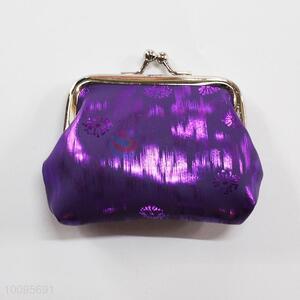 Purple Coin Holder,Coin Pouch,Coin Purse