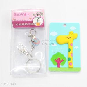 Zoo life durable card sleeve with key chain