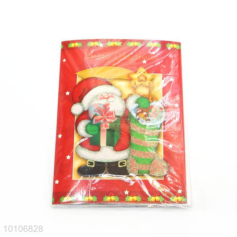 Wholesale high quality christmas greeting card/gift card ...