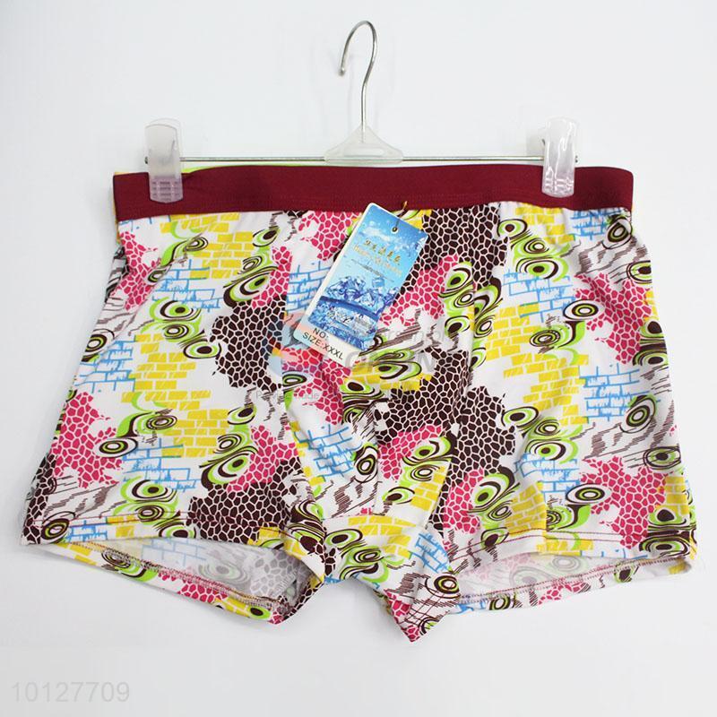 c42fd4250 Sexy Print Silk Fabric Mans Boxer Brief - Sellersunion Online