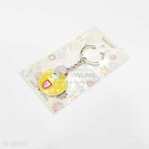 Funny Smiling Face Car Key Chain for Jewelry Accessories Gift