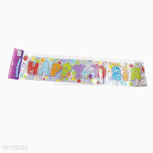 Personalized Custom Party Foil Banner