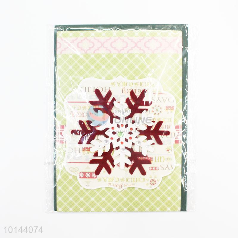 Exuisite Snowflake Pattern Paper Greeting Card Gift
