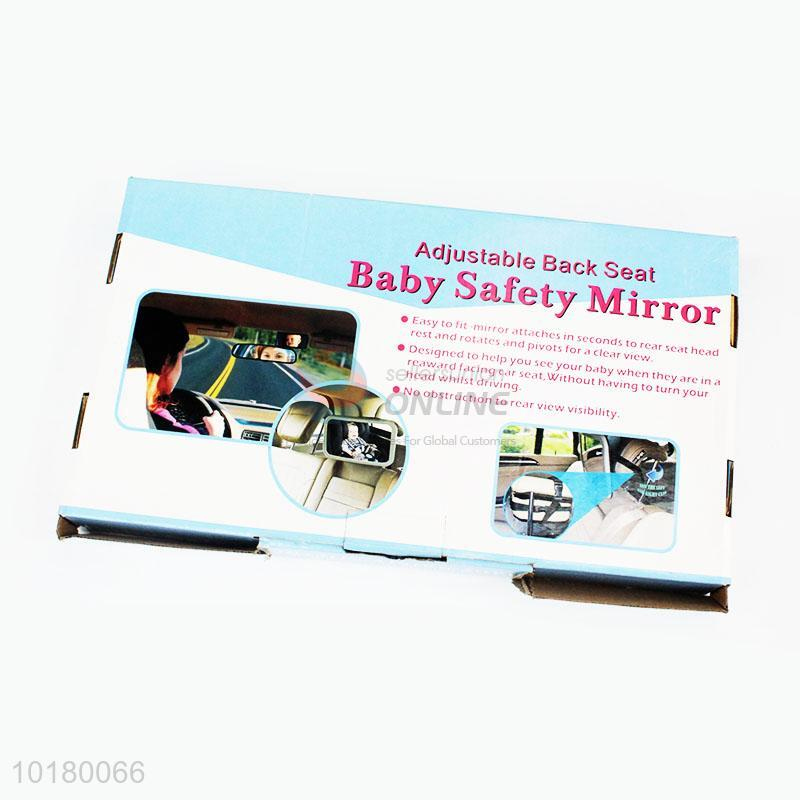 Top Safety Rear View Back Seat Baby Car Mirror