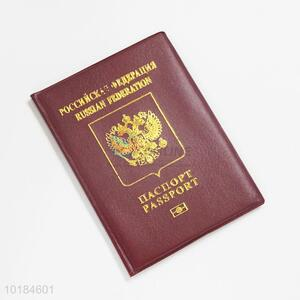 New Imitation Leather Passport Cover Wholesale