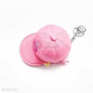 Popular Cap Shaped Coin Purse for Sale