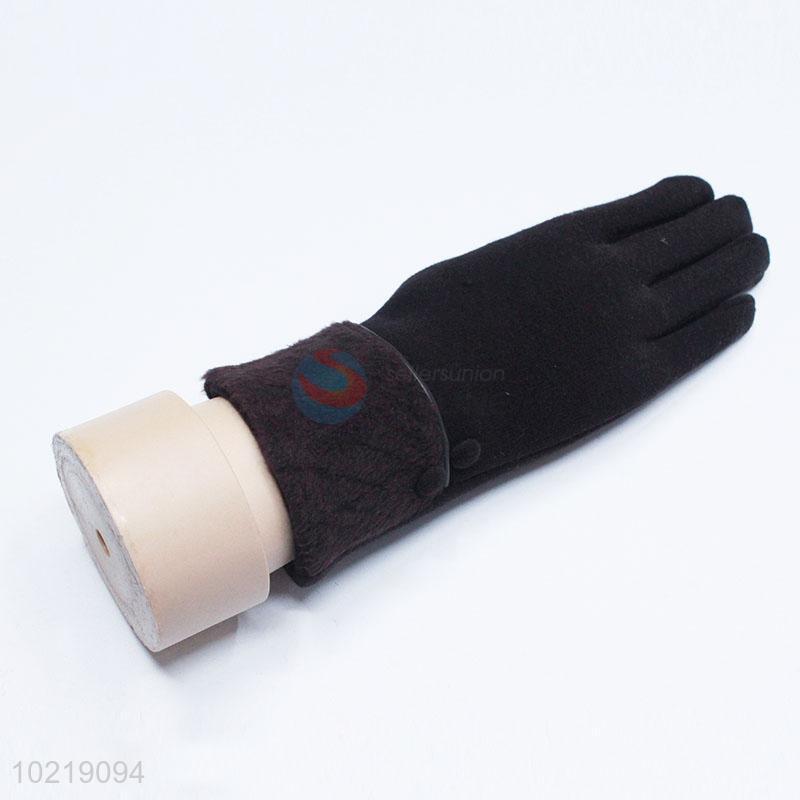 Winter Warm Warp-knitted Velvet Gloves for Women - Sellersunion Online