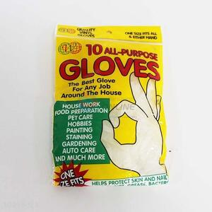 Good Quality 10pcs All-purpose Disposable Gloves