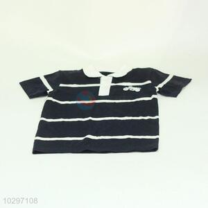 Fashion Boy Short Sleeve POLO Shirt