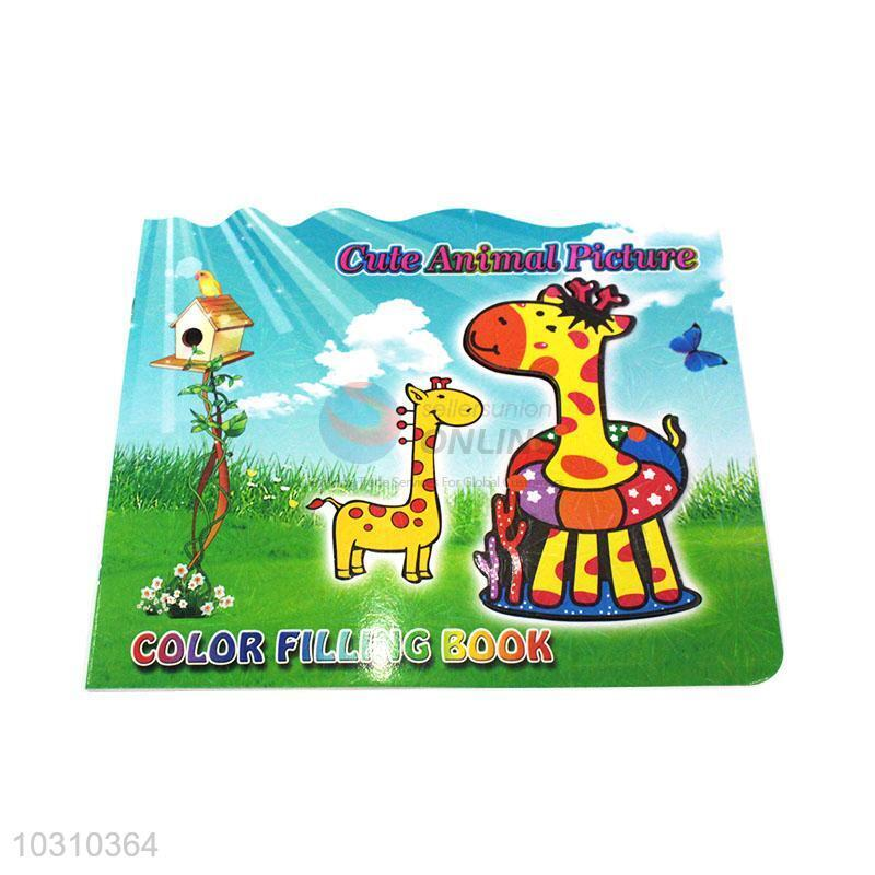Wholesale Drawing Book Coloring Stationery Set For Kids ...