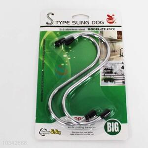 Cheap top quality s shape 2pcs hooks