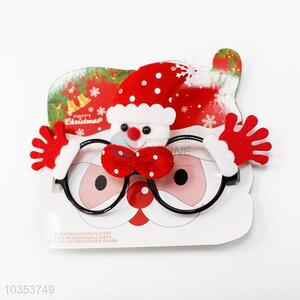 Christmas best cool low price glasses