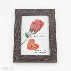 Simple cute daily use photo frame