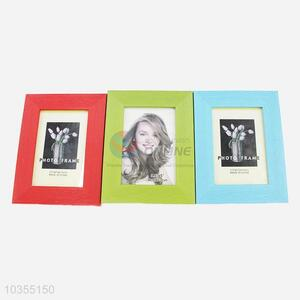Best low price photo frame