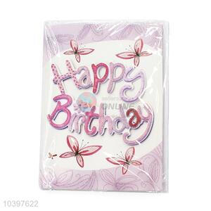 Fashion Printing Paper Greeting Card With Birthday Song