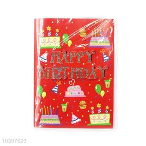 New Arrival Colorful Paper Greeting Card With Birthday Song