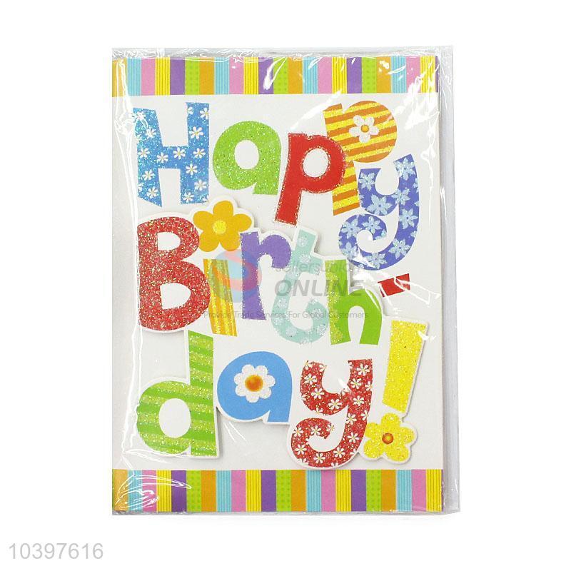Custom Color Printing Greeting Card Musical Birthday