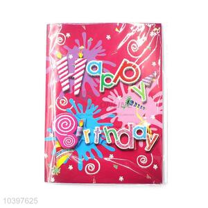 Best Price Paper Birthday Card Musical Greeting Card