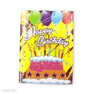 Good Quality Birthday Greeting Card With Music
