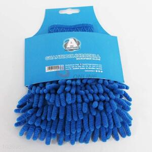 Blue Double-sided Car Cleaning Gloves