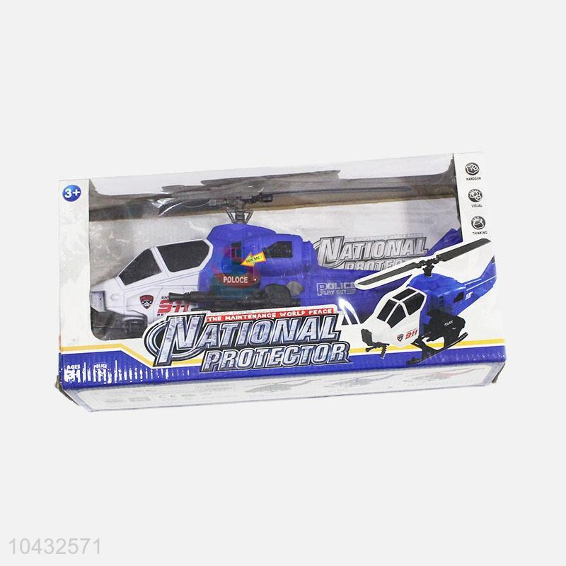 Promotional high quality police helicopter toy - Sellersunion Online