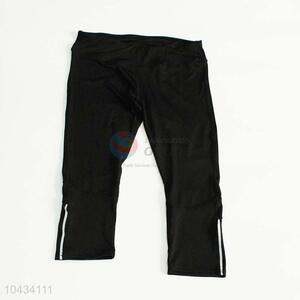 China factory price simple trouser