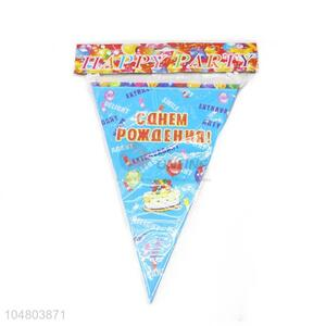 Latest Design Paper Pennant Bunting for Christmas Birthday Party Banner Decoration