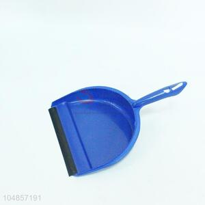 Normal best low price dustpan