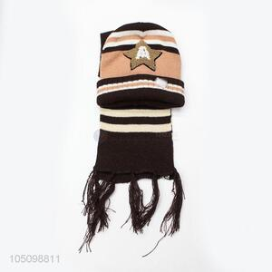 New Useful Cartoon Children's Winter Hats and Scarf Set