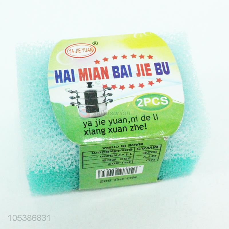Eco Friendly Useful Cleaning Sponge Kitchen Supplies