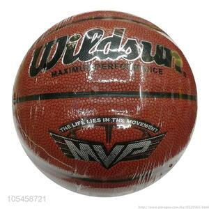 Suitable Price Size 5 PU Non-slip Basketball Wear-resistant Basketball