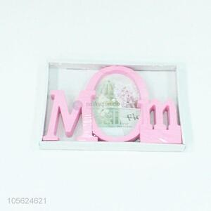 Best Selling PP Photo Frame Picture Frame