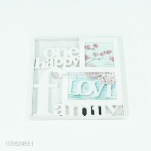 Pretty Cute Decorative PP Photo Frame Picture Frame