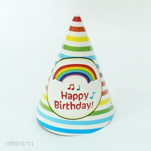 Good quality birthday party cone hat for children