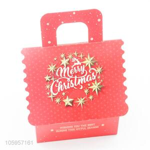 Wholesale gift box christmas candy paper box