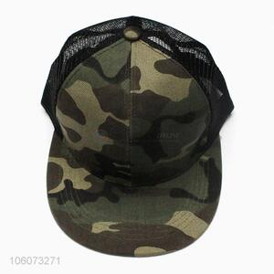 Great sales trendy camouflage color baseball hat sports cap